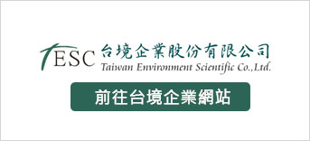 TESC_Logo